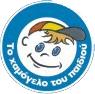 xamogelo